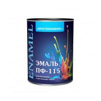 Эмаль ПФ 115 белая Простокрашено Empils