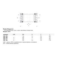 Муфта пресс 3/4'Viega Megapress SC Contur DN20