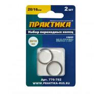 Кольцо переходное для дисков Практика (776 782)