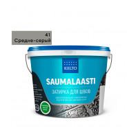 Затирка Kiilto Saumalaasti 041 средне серая