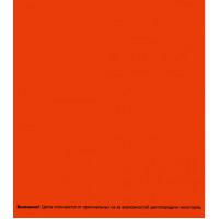 Эмаль аэрозольная Bosny оранжевая глянцевая RAL 2009