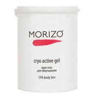 Morizo Крио гель для обертывания, 1000 мл (Morizo,