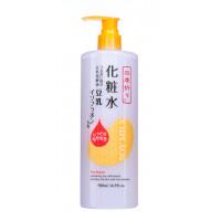 Kumano cosmetics Лосьон для тела