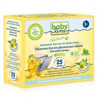 Baby line Таблетки для посудомоечных машин