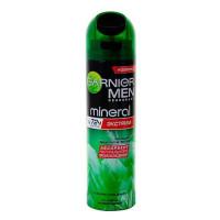 Garnier Экстрим Дезодорант - спрей для мужчин 150 мл (Garnier, Дезодоранты для мужчин)