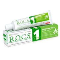 R.O.C.S Uno Herbal Зубная паста