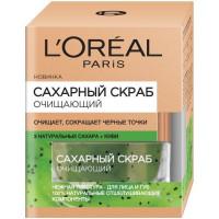 L'Oreal Сахарный скраб для лица очищающий