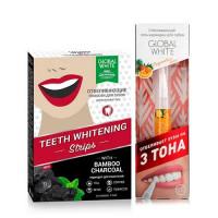Global white Набор Полоски для отбеливания зубов