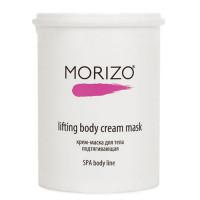 Morizo Крем маска для тела подтягивающая, 1000