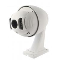 IP камера VStarcam C8834WIP x4