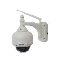 IP камера VStarcam C7833WIP
