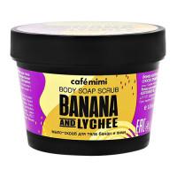 Мыло скраб для тела CAFE MIMI Банан