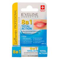 Сыворотка для губ EVELINE TOTAL ACTION концентрированная