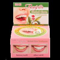 Паста зубная RASYAN травяная с гвоздикой