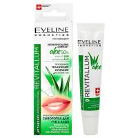 Сыворотка для губ EVELINE увлажняющая с алоэ