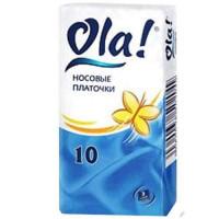 Платочки OLA носовые бумажные 10 шт
