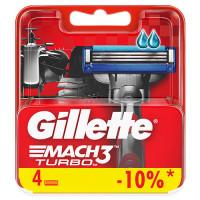Кассеты для станка GILLETTE MACH3 TURBO
