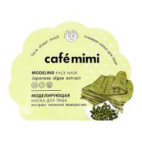 Маска для лица CAFE MIMI моделирующая
