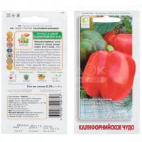 Семена Перец сладкий Калифорнийское чудо, 0.25