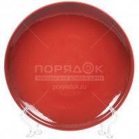 Тарелка обеденная керамическая, 220 мм, Красная