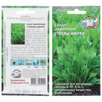 Семена Салат цикорный Стрелы Амура, 0.5