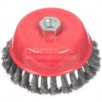 Щетка для УШМ чашка Bartex М14 997125,