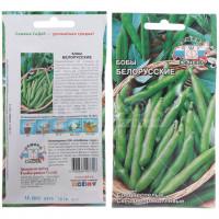 Семена Бобы Белорусские в цветной упаковке Седек