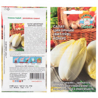 Семена Салат цикорный Витлуф Конус в цветной