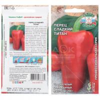 Семена Перец сладкий Титан, 0.1 г,