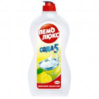 Средство для мытья посуды Пемолюкс Сода Эффект