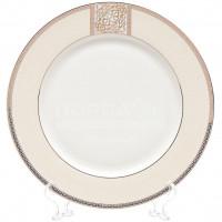 Тарелка обеденная фарфоровая, 270 мм, Dynasty TDP081,
