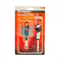 Набор инструментов для установки дверных замков Matrix
