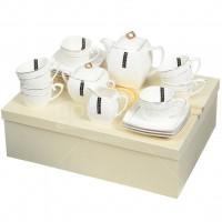 Сервиз чайный из керамики, 15 предметов,