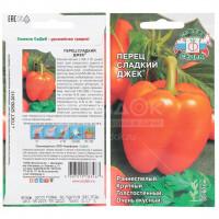 Семена Перец Джек сладкий, в цветной упаковке