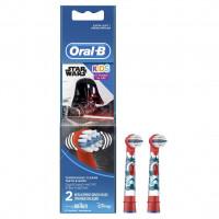 Насадка для электрической зубной щетки Oral