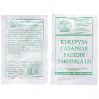 Семена Кукуруза сахарная Ранняя Лакомка 121,