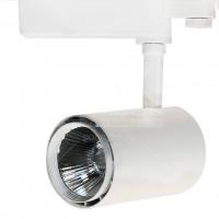 Светильник трековый Wesen LED 30 Вт, белый,
