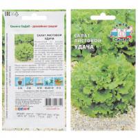 Семена Салат листовой Удача, 0.5 г,