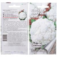 Семена Капуста цветная Альфа в цветной упаковке