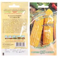 Семена Кукуруза Соблазн, 5 г, в цветной