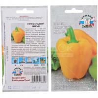 Семена Перец сладкий Марья в цветной упаковке