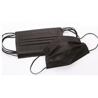 Медицинская маска на резинках одноразовая, черная, 50