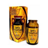 Эфирное масло ореха мускатного, 10 мл (Aroma