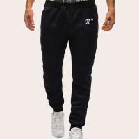 Мужские спортивные брюки с поясом и текстовым