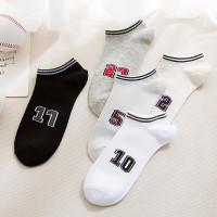 Носки и подол с полосами 5 пар