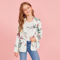 Пиджак с оригинальным воротником и цветочным принтом