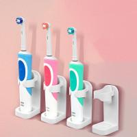 1шт Стеллаж для хранения электрических зубных щеток