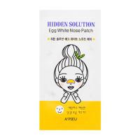 Патч для носа A'Pieu Hidden Solution