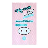 Патч для носа Holika Holika Pig nose Clear