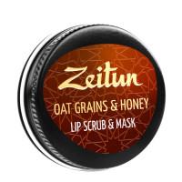 Скраб маска для губ Zeitun